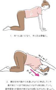shoulder_stretch_4
